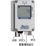 "HD35EDWPTC-ALM ""防水タイプ"" 雨量用無線/USBデータロガー、アラーム接点出力付【屋外】"